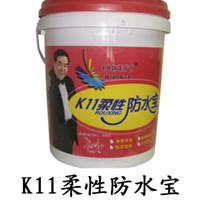 供应:防水原材料/建筑材料 /建筑用粘合剂