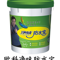 供应:防水涂料/净味防水涂料/厨卫防水涂料