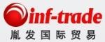上海胤发国际贸易有限公司