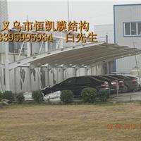 供应上饶停车棚、新余汽车棚施工工程