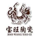 景德镇宝旺陶瓷有限公司