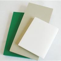 供应UHMWPE聚乙烯菜板/无毒PE菜板/环保塑料