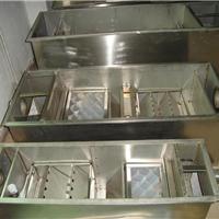 供应江苏南京水油分离器,餐厅隔油器