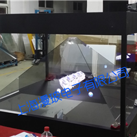 供应专业租赁全息投影幻影成像设备