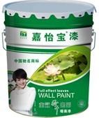 中国著名品牌油漆涂料嘉怡宝环保漆全国招商