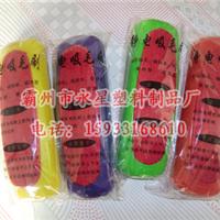霸州永星塑料制品厂