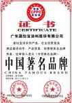中国著名品牌嘉怡宝漆