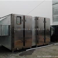 供应武汉DLZ-UV-40K废气净化器1套起批发