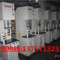 供应轴承压装机,单柱衬套装配机