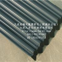 流畅式氟塑彩瓦(配云边和瓦檐)
