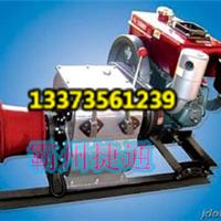 柴油绞磨机厂家 柴油绞磨机3/5/8吨价格