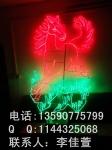 中山市美嘉源灯饰厂