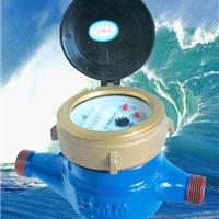 供应南京水表|浪花水表