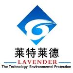 北京水处理设备公司