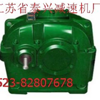 ZDY80-1.4-1泰兴减速机