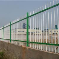 供应贵州锌钢栅栏网/贵阳围栏网