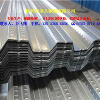 供应楼承板、钢结构楼承板、钢筋桁架楼承板
