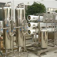 医药用纯化水设备 符合GMP认证设备报价