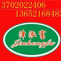 天津市澳美化工涂料有限公司