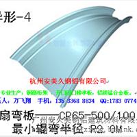安久美铝镁锰屋面板1