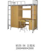 合肥铁质公寓床认准品牌kyzx
