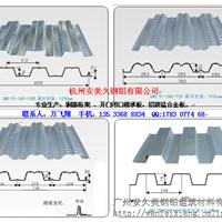 广州安美久建筑工程有限公司