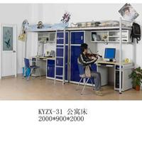 质保企业,专业供应公寓床