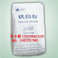 攀钢R-248R-258钛白粉