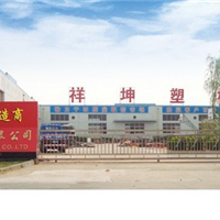 青岛祥坤塑料机械有限公司