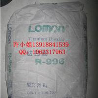 供应四川龙蟒R-996钛白粉