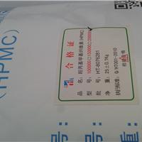 供应汇通羟丙基甲基纤维素厂家直供,纤维素