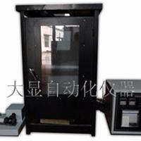 供应钢结构防火涂料试验炉大显专业产品