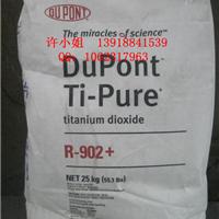 杜邦R-902 ,杜邦钛白粉上海代理