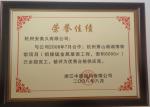 杭州安美久屋面系统
