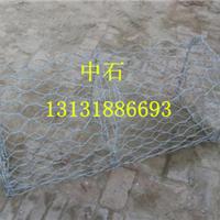 防洪生态护坡铅丝笼,铅丝石笼价格