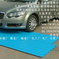 供应彩钢板生锈改造换瓦(流畅式氟塑彩瓦)