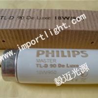 供应飞利浦36W/950 18W/950 D50光源