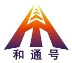 武汉市和通号交通设施科技有限公司