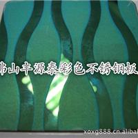 供应彩色不锈钢翡翠绿蚀刻板