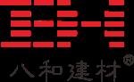 广州市八和装饰材料有限公司