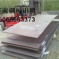 供应铺路钢板