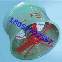 三相轴流风机 0.25KW防爆风机BT35-11