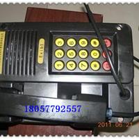 矿用防爆电话 KTH15全自动防爆电话机
