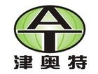 天津奥特泵业有限公司