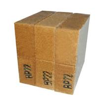 供应碱性耐火镁铝尖晶石砖