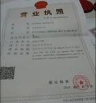 杭州彩福门窗有限公司