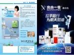 上海快起环保科技有限公司