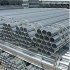 供应无锡镀锌管张家港镀锌管常熟镀锌管