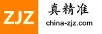 深圳市真精准技术有限公司
