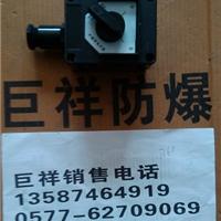 רҵ��Ӧ-BZN8050����������������/����